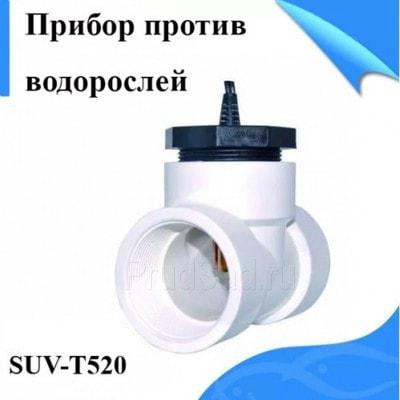 Электронный ионизатор воды SUV-T520 (фото, Ионизатор воды SUV-T520)