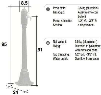 Водопроводная колонка GINA алюминиевая (фото, Колонка Morelli GINA алюминиевая)