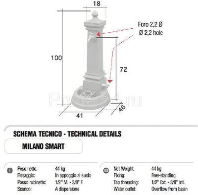 Водопроводная колонка чугунная Milano Smart Trevi (фото, Колонка чугунная Milano Smart Trevi)