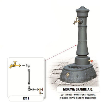 Водопроводная колонка чугунная MORAVA GRANDE AQ (фото, Водопроводная колонка чугунная MORAVA GRANDE AQ)