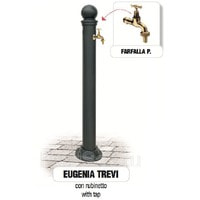 Водопроводная колонка чугунная Eugenia Trevi